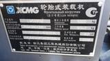 Фронтальный погрузчик XCMG LW500FN