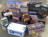 Покупаем и вывозим старые отработанные аккумуляторы