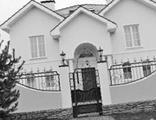 Дом 635 кв.м. на участке 16 соток